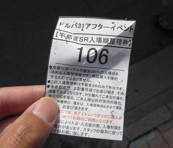 140524_02.jpg