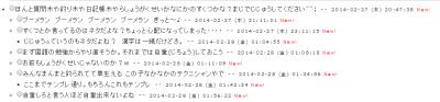 オロチアギト wiki