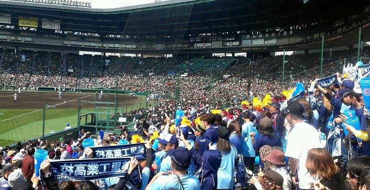 高校野球2014