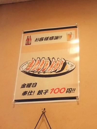 012 (600x800)