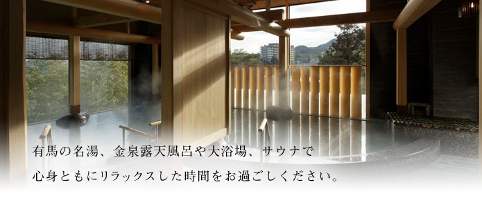 sanoyu_img01.jpg
