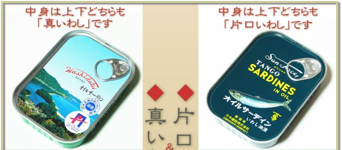 takenaka-hikaku-1.jpg