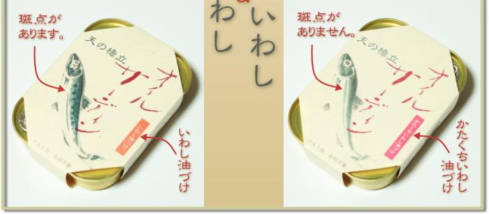 takenaka-hikaku-2.jpg
