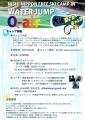 chihocamp_20140824215848c9c.jpg