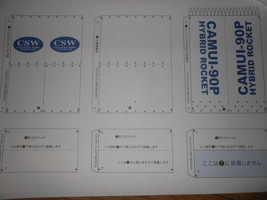 DSCN4673.jpg