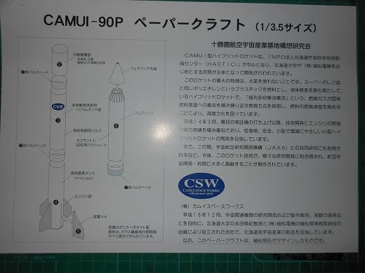 DSCN5127.jpg