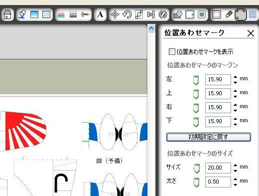 Image71.jpg