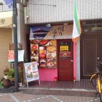 akarihuji1