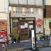 becoshnin1