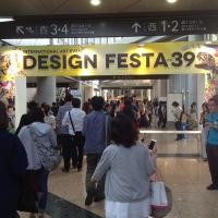 designfesta2