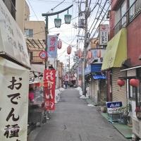 hatonomachi