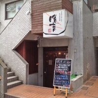 hiroshimadankichi1
