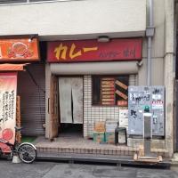 hungryajikawa1