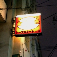 ichioku2
