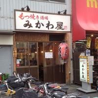 mikawaya1