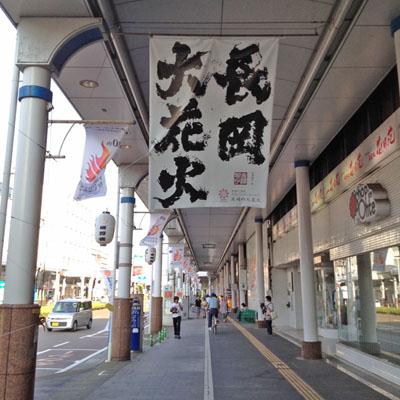 nagaokachuoudori1