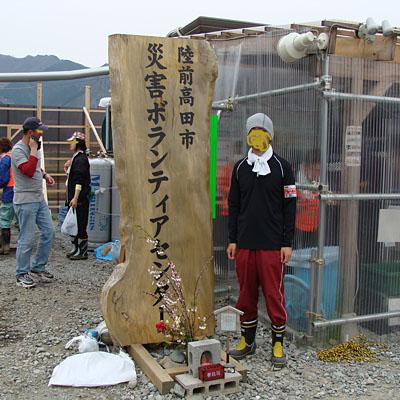 rikuzentakada1