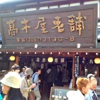 shibamata3
