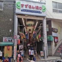 shiinamachi1