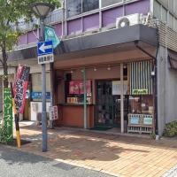 tachibanatajimi1