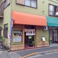 takeyamashokudo1