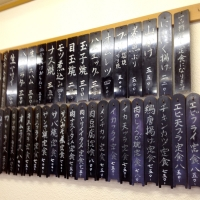 takeyamashokudo6