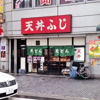 temprafuji2