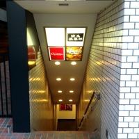 yakitorikurabu1