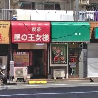 yoshiwara6