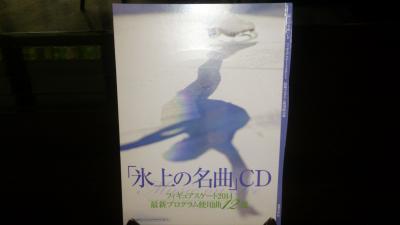 DSC_0217_convert_20140221094536.jpg