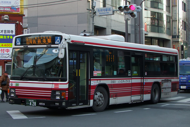 02-A9019-2s.png