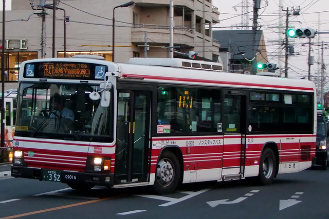 02-D9015-5s.png