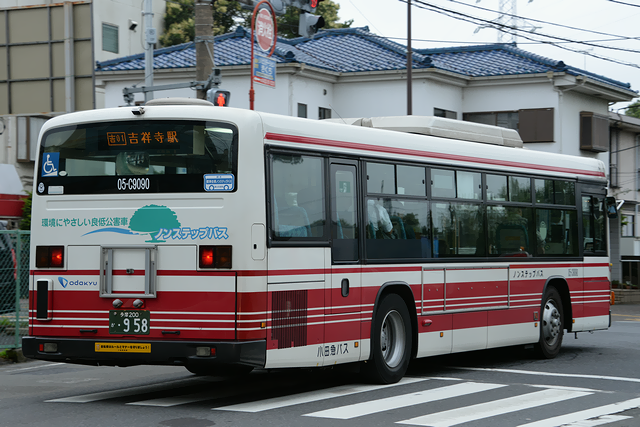 05-C9090-2s.png