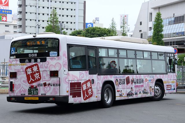 05-C9106-2s.png