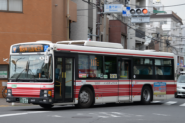 06-C9157-1s.png