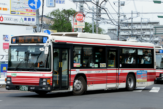 06-C9157-2s.png