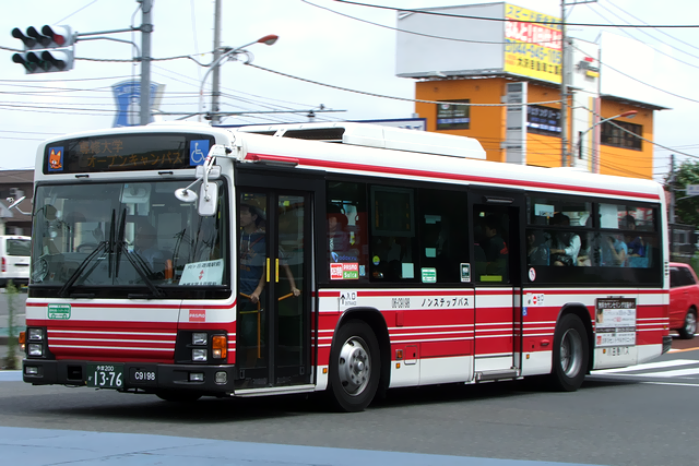 06-C9198-3s.png