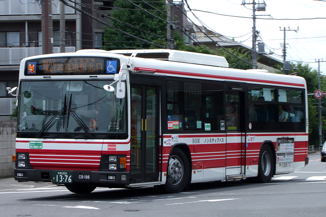 06-C9198-4s.png