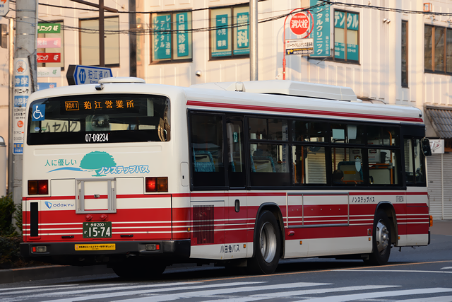 07-D9234-2s.png