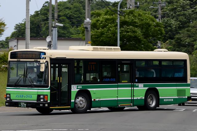 a200k977-1,5s