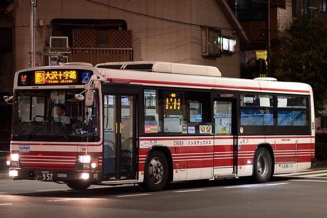 05-C9089-1,5s