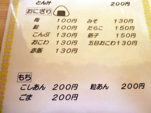 P1040085.jpg