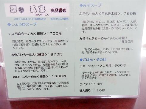 P7204897.jpg