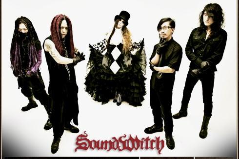 SoundWitch_Romanesque.jpg
