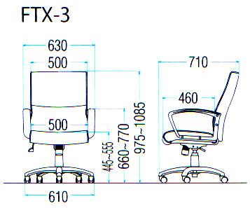 ftx_3_0.jpg
