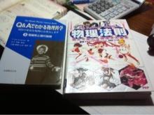 本日ももっとひたすら電験3種勉強日和-ipodfile.jpg