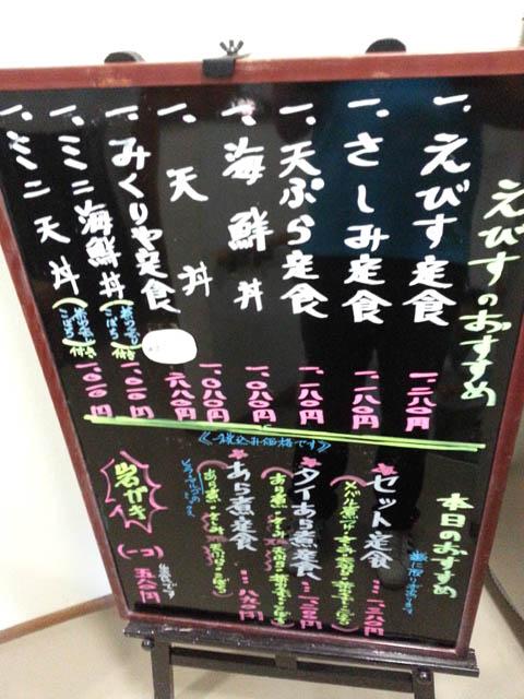 2014_mikuriyaebisu_007.jpg