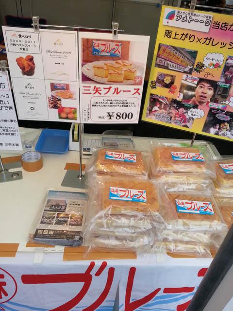 2014_okinawafes_019.jpg
