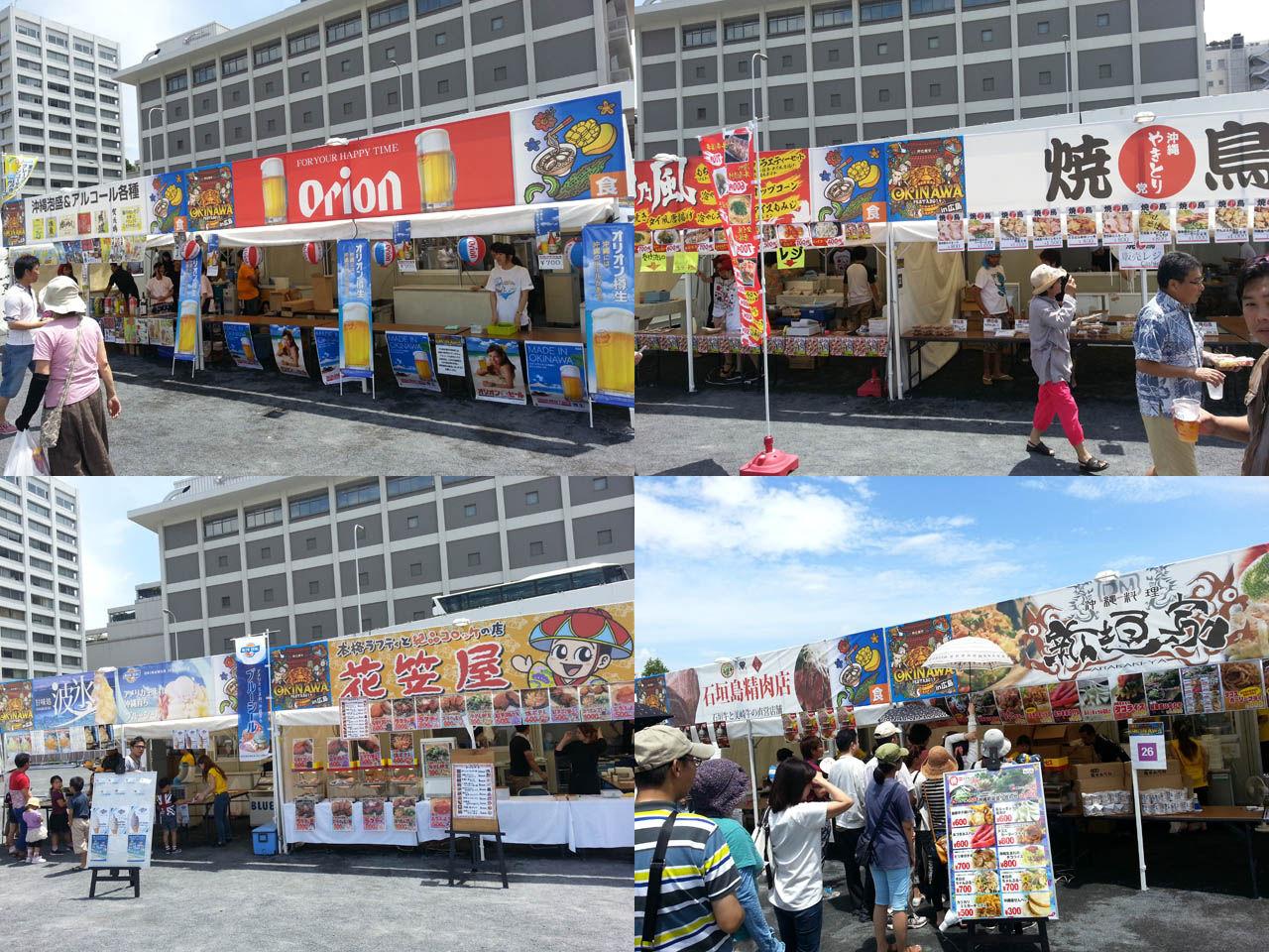 2014_okinawafes_020.jpg