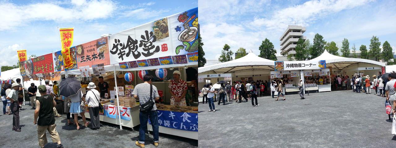 2014_okinawafes_023.jpg